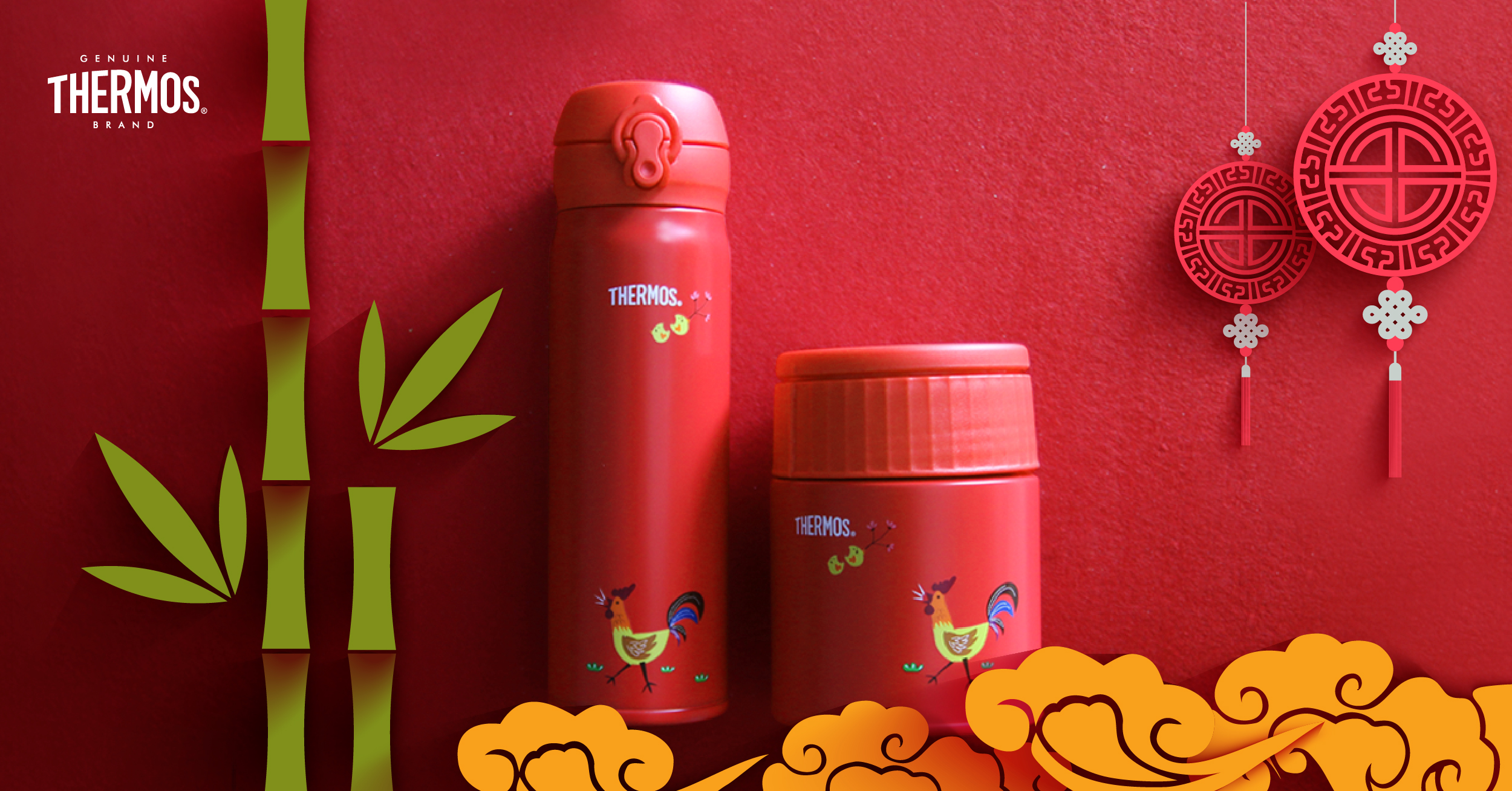thermos_comborooster_01-02